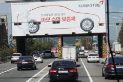 DMZ_explosivebridge