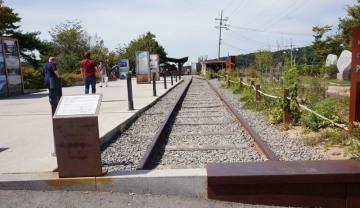 DMZ_rail