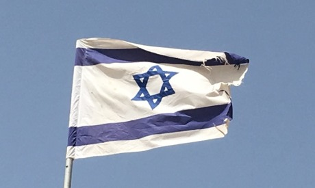 Flags_Israel