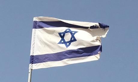 Flags_Israel