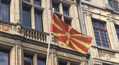 Flags_Macedonia