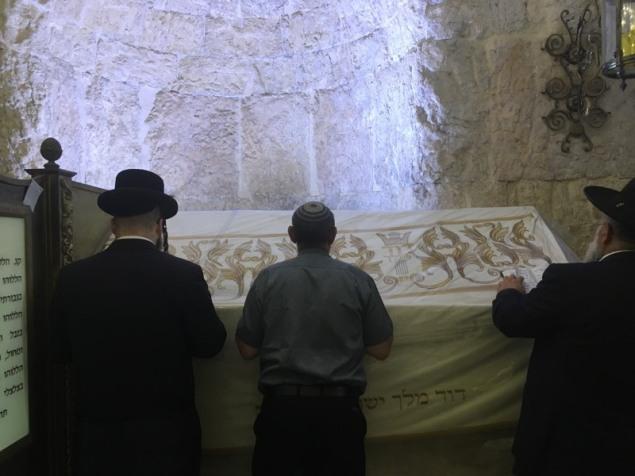 Jerusalem_KingDavidsTomb