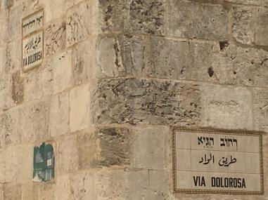 Jerusalem_ViaDolorosa_corner