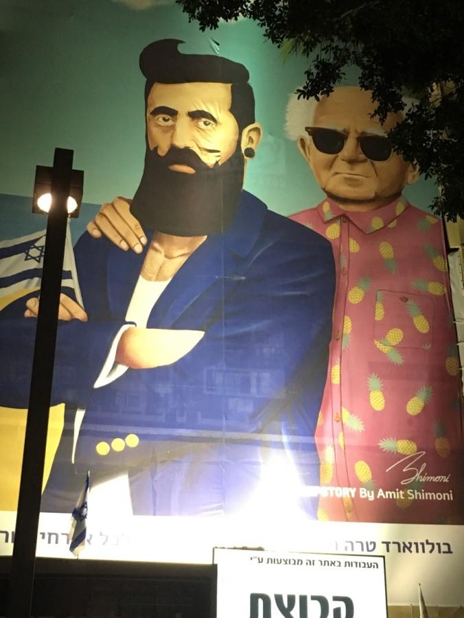 TelAviv_BenGurion_hipster