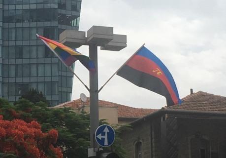 TelAviv_flag_polyamorous