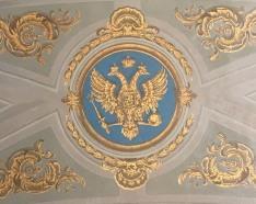 SaintPetersburg_CatherinePalace_eagle