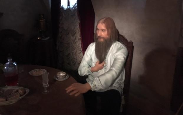 SaintPetersburg_Yusopov_Rasputin