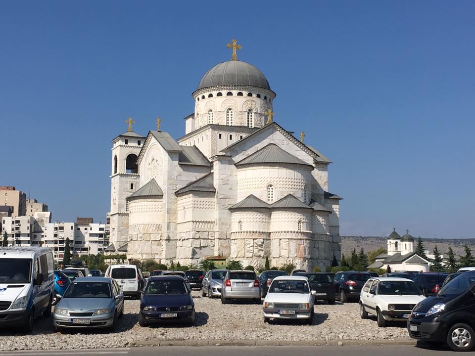 Podgorica_StGeorge