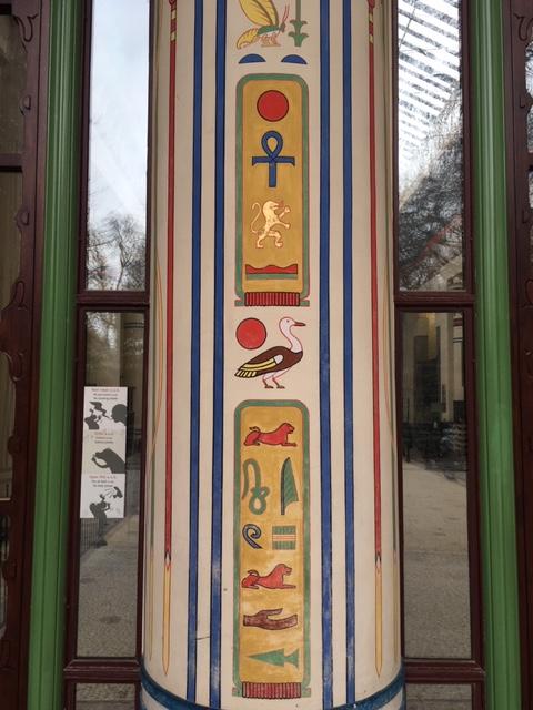 AntwerpZoo_hieroglifs